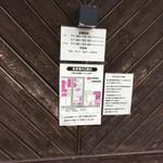84009588 - 2018年4月 駐車場
