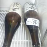 鉄板居酒屋 ウシカイ - 久保田、越之景虎