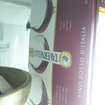 鉄板居酒屋 ウシカイ - てっきりカリフォルニアの安ワインと思って手を出さんかたが、今見ればイタリア産じゃん!