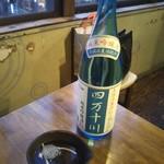 鉄板居酒屋 ウシカイ - 水の如くスイスイ呑める 四万十川 純米吟醸