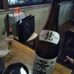 鉄板居酒屋 ウシカイ - 越乃景虎