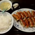 大阪王 - 餃子定食
