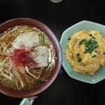 味噌ラーメン祐華 - 料理写真: