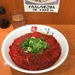 清乃 - こってり 和歌山ラーメン RED @800-