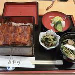 みや川 - 鰻重(竹)