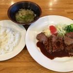 Grillにんじん - ステーキ定食