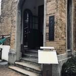 84022009 - 1930年に建てられた旧大津公会堂は、アプローチもステキですよ(^○^)