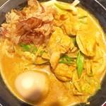 千駄木うどん 汐満 - 鶏南蛮カレー(味玉付)