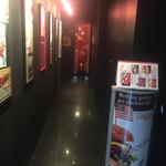 アンドジョーカー ネオ - 店舗内廊下