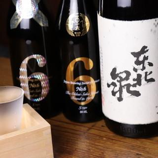 ととろう。厳選♪こだわりの日本酒♪♪