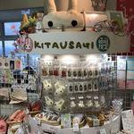 函館山ロープウェイ山頂レストランジェノバ - これ、私の大好きなキャラクター。函館でしかショップがないのです。