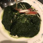 クンビラ - 豆腐パルンゴ