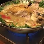 クンビラ - ヒマラヤ鍋