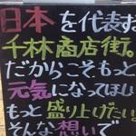 84027610 - 日本代表らしい、、、