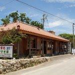 8403796 - 沖縄らしい瓦屋根の平屋建築