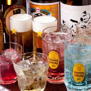 生ビール込み120分飲み放題が、なんと1100円!