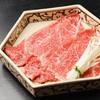 日本料理 貴布禰 - 料理写真: