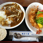 ファミリーレストラン ニューあぶくま - 人気のあぶくまカレー♪カレーと海老フライのセットです