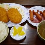 やんばる食堂 - コロッケ定食