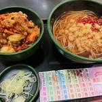 ゆで太郎 - マル得セット(帆立とアスパラ天丼とかけそば、500円)