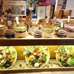 都野菜 賀茂 - 京都産の都野菜が並ぶ『畑バー』