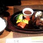 炭火焼肉 ぶち - 熟成肉ステーキランチ・300g(2018.3)