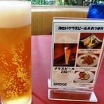 ブリッヂ - グラスビール250円
