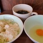 博多筑紫口 居酒屋 ホームラン食堂 - ご飯、サラダ、スープ、玉子は、おかわり自由。