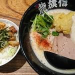 龍旗信RIZE - 鶏炊いたん塩そばDX&チャシュ丼♪