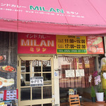 インドカレー ミラン -