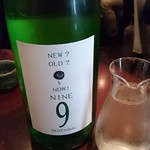 日本酒専門店 萬亮 - おされな日本酒
