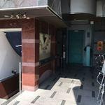 海藤花 -