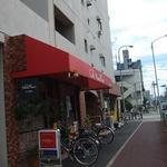 Cafe Mamamarry -