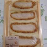 パン工房 COMUS - 三元豚カツサンド600円