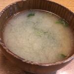 かもめ丸 - 味噌汁