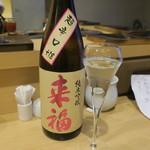 焼き鳥 貴 - 日本酒1