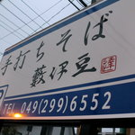 8405971 - 駐車場は店の前に3台分