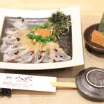 鮨 八代 - 鯛塩ユッケ