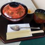 レストラン グリーンパーク - 親子丼 550円