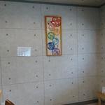 くろ松 - 店内の壁