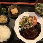 むちゃく - 自家製ハンバーグ定食=950円