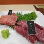 焼肉ノ志志 - 店主におまかせセット