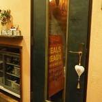 84058778 - 地下の扉。