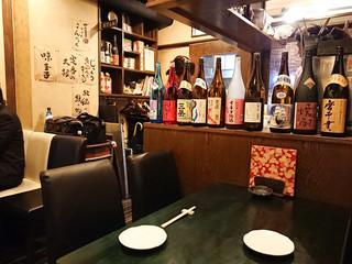 媛 故郷味の旅 - 店内