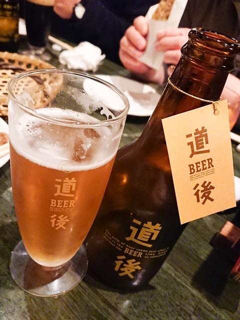 媛 故郷味の旅 - 道後ビール