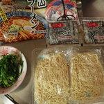 高山めん本舗 - 料理写真:袋の中には