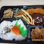ことことキッチン - 料理写真: