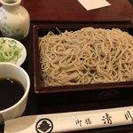 清川 - 料理写真: