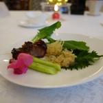 銀座 飛雁閣 - 前菜