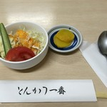 とんかつ一番 - 料理写真:サラダ&漬物